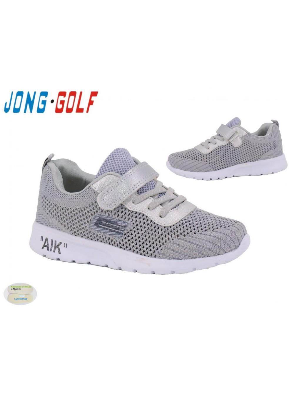 591cd4f3 Кроссовки Jong Golf детские серые летние | Суперцена | KED.NET.UA